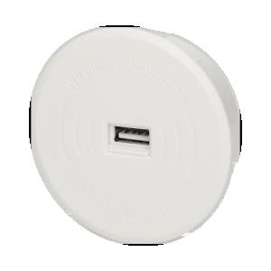 Bezprzewodowa ładowarka indukcyjna z dodatkowym portem USB, biała