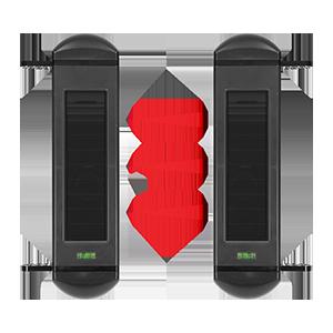 Solarer, 3-strahliger Infrarot-Strahlendetektor IR-Strahlsensor